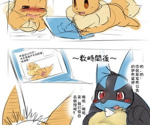 Kesupu Nazo Manga - 迷漫画 Pokémon Chinese..
