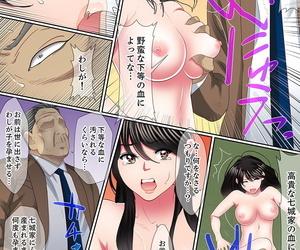 Korosuke Yuganda Fukushuu SEX ~ Shoujo no Mitsu Okumade..