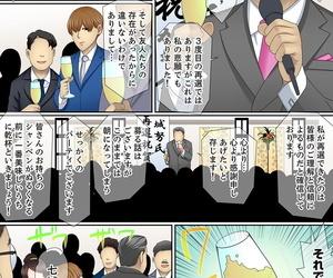 Korosuke Yuganda Fukushuu Hookup ~ Shoujo no Mitsu Okumade..