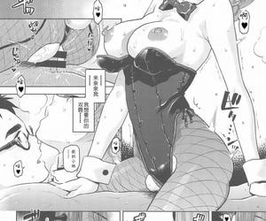 Aimasutei Fumitsuki Yuu Kaori-san Bunny -..