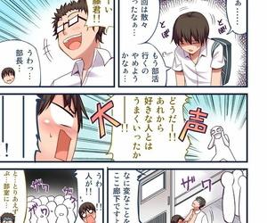 ABE Akogare no Anoko o Omocha ni Shitakute Ayashii Bukatsu..