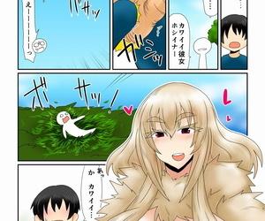 Hroz Harpy-san ni Tsukamatte.