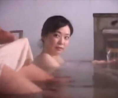 Coed Japanese Bathhouse