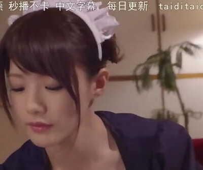 【中文字幕】对主人言听计从的女仆小便失禁沦为性宠物相泽楠