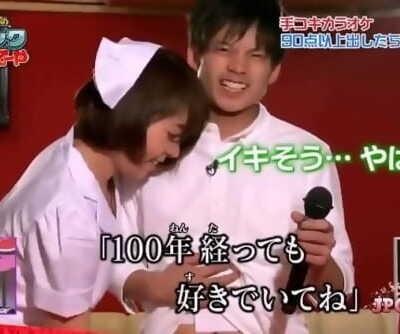 Handjob Karaoke Japanese Game Demonstrate