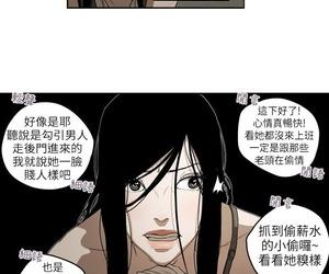 Babe trap 甜蜜陷阱 ch.1-7 Chinese - part 4