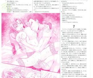 Kyonyuu Gensou -Kyonyuu Desire Complete- - part 7