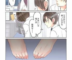 Sakura Shouji Desk no Shita de- Ai o Sakebu ~Aimai de..