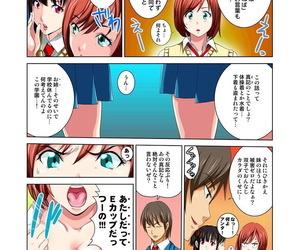RYO Kouen Toilet no Anna-chan ~Koshitsu Aketara 2-byou de..