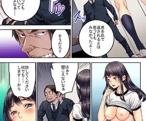 OUMA Ikaseru Furi suru dake tte Itta no ni... Satsutaba o..