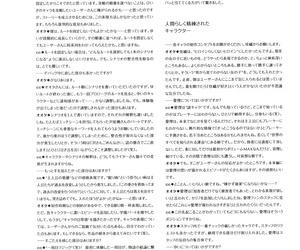 Misaki Kurehito- Kuroya Shinobu Ushinawareta Mirai o..