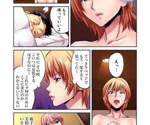 Gaticomi Vol. 23 - part 5
