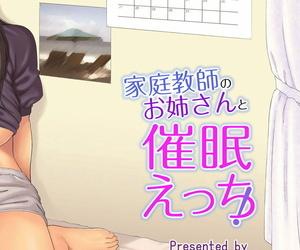 Syuuen Katei Kyoushi no Onee-san to Saimin Ecchi!..