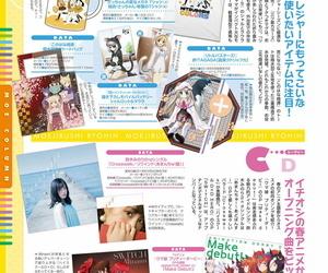 Dengeki Moeoh 2018-06 Digital - part 7