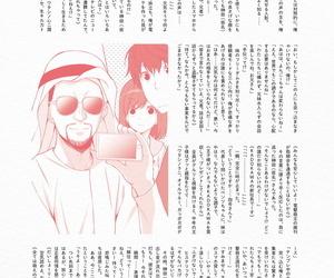 Dengeki Moeoh 2018-06 Digital - part 3