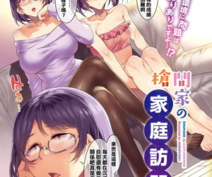 Mizuryu Kei Soumake no Kateihoumon COMIC Megastore Alpha..