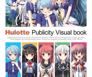 Hulotte Publicity Visual book