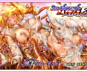 NEOGENTLE SEE-THROUGH ANGEL Shokushu Reloaded