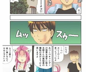 Kido Yoshimi Kanojo no Dougu ga Eroi Riyuu 1 - part 5