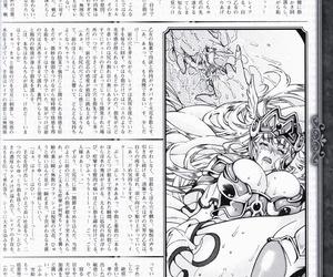 Ikusa Otome ValkyrieG Ikusa Otome Choukyou file - part 6