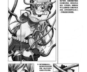 Ichijinsha How to Draw the Shokusyu Tentacles Chinese -..