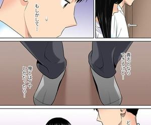 Katsura Airi Karami Zakari vol. 2 Zenpen Colorized - part 2