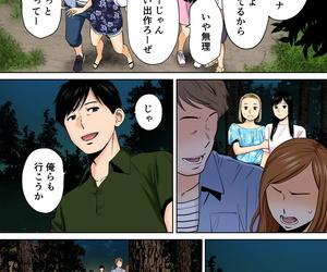 Katsura Airi Karami Zakari vol. 2 Kouhen Colorized - part 3