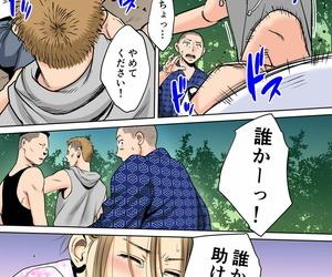 Katsura Airi Karami Zakari vol. 2 Kouhen Colorized - part 2