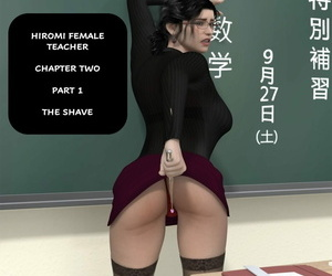 JDS – Hiromi Female Teacher 2 English