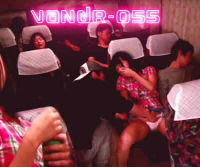 On the bus - JAV PMV