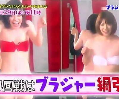 Japanese tv game demonstrate p2 13 min