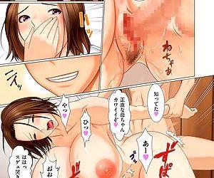 Musuko no Omocha ~Boshi o Tsunagu..