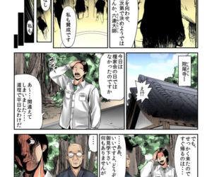 BANANAMATE Vol. 19 - part 8