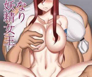 Iinari Yousei Joou