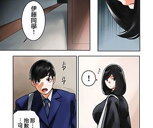 Wakeari na Kanojo - part 3