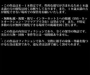 Josei Kyaku ni Nani o Shite mo..