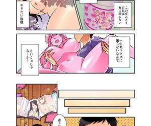 妄想チュー淫具♂ガム -..