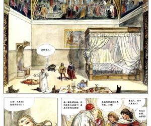奸雄2·第貳卷:华之乱 -..