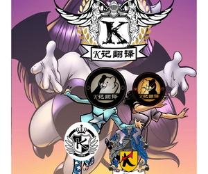变偶(K记翻译)