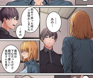 OUMA×frog Watashi datte… Koi..