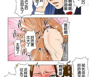 W no Honnou Shin- Boku no Tsuma..