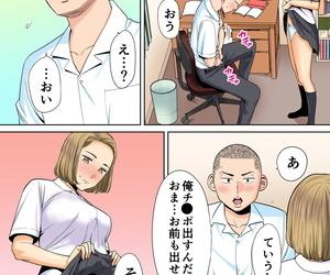 Katsura Airi Karami Zakari vol. 1..