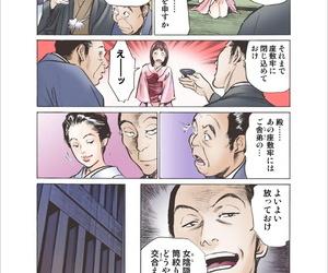 Hazuki Kaoru Oedo de Ecchi..