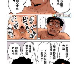 Hoshiedatei Hoshieda Buchou no..