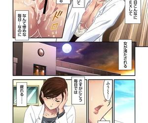 Gaticomi Vol. 26 - part 6