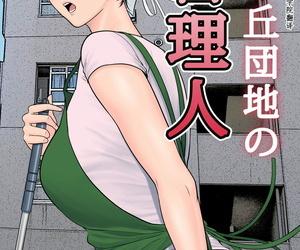 Tamagou Tsubakigaoka Danchi no..