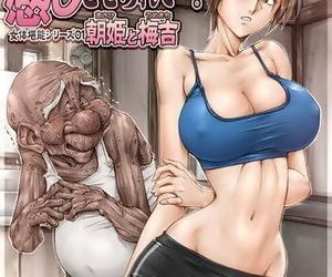 UnBaLanCE Konna Ojii-chan ni..