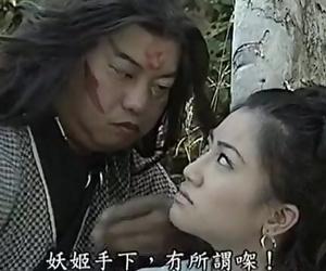 Yeu Lam Xa Tinh