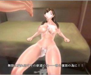 Suima - Episode 1 -Parte 5-Final- - 16 min