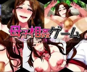 boshigame episode 1 - 34 min